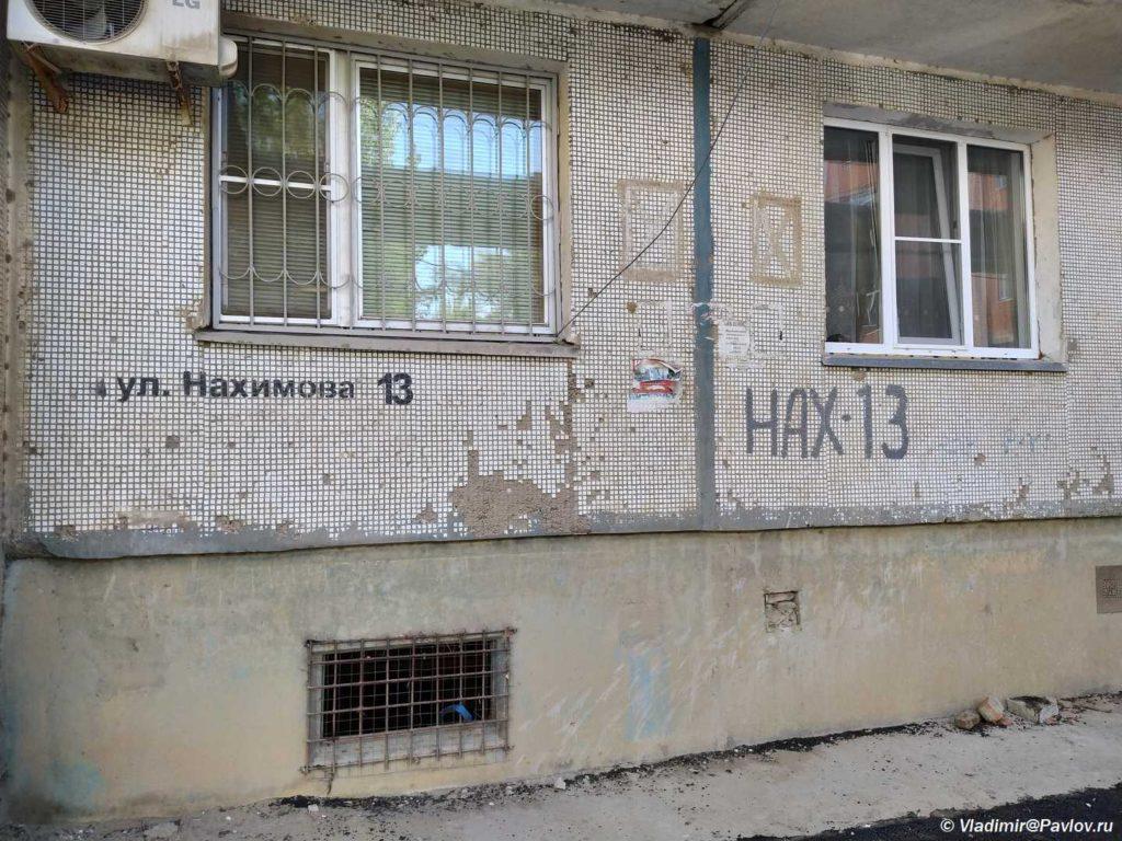 Adres v Mahachkale. Dagestan 1024x768 - «Каспийский форт Боярд», дорога в Махачкалу