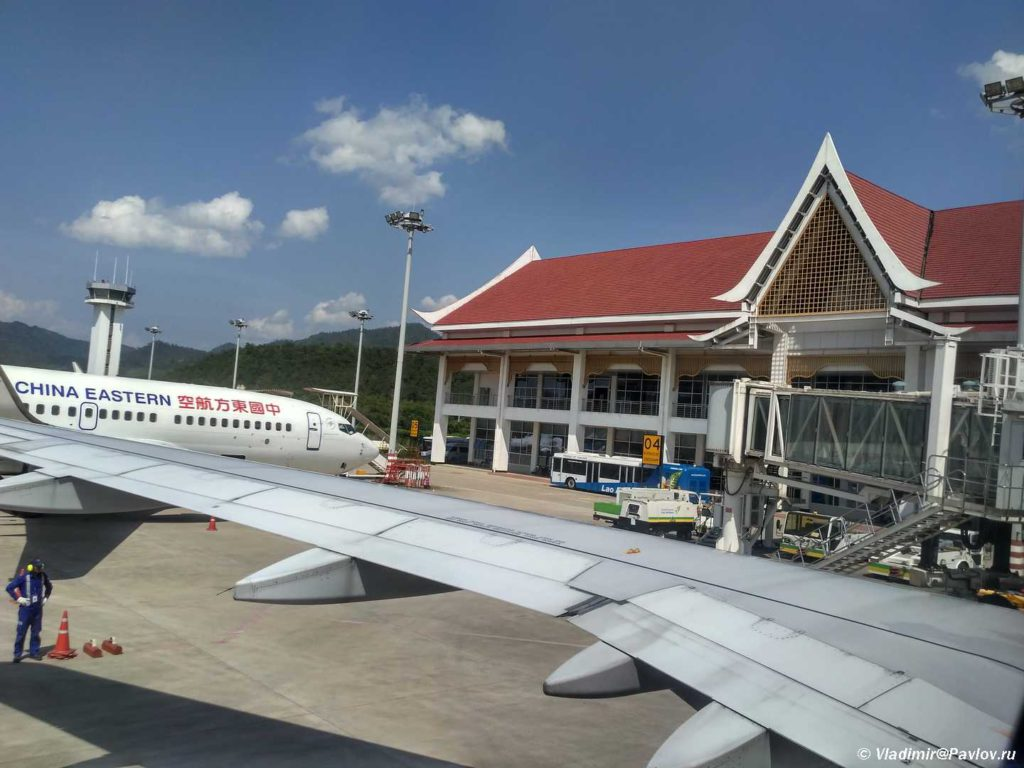 Aeroport Luang Prabang. Laos. Luang Prabang airport LPQ. Laos 1024x768 - Лаос. Прибытие в Луанг Прабанг (Luang Prabang)