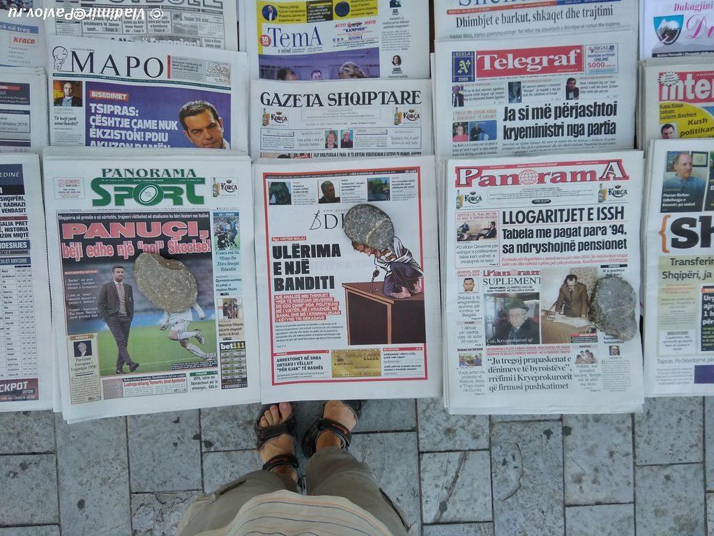 Albanskie gazety. Pressa 1024x768 - Отдых в Албании. Шкодер. Албанская мафия, террористы и беженцы.