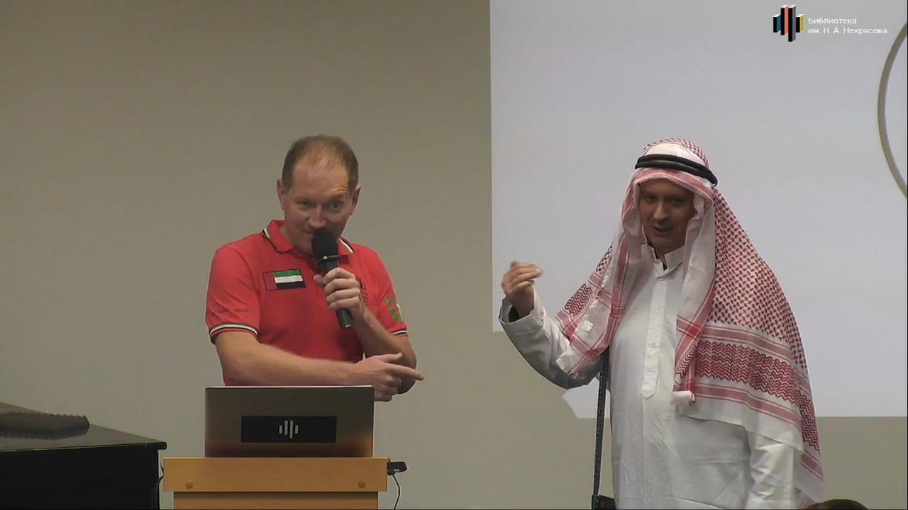 Arabskij SHejh na moej lektsii po Arabskim Emiratam - Арабский Шейх на моей встрече по Эмиратам