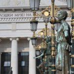 Arheologicheskij muzej Makedonii i statui gorozhan na mostu 150x150 - Достопримечательности Скопье, продолжение