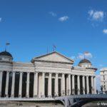Arheologicheskij muzej Makedonii v Skope 150x150 - Достопримечательности Македонии, Скопье.