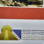 Arheologicheskij park Bosnijskaya piramida Solntsa 150x150 - История боснийских пирамид. Карты археологического парка Ravne 2