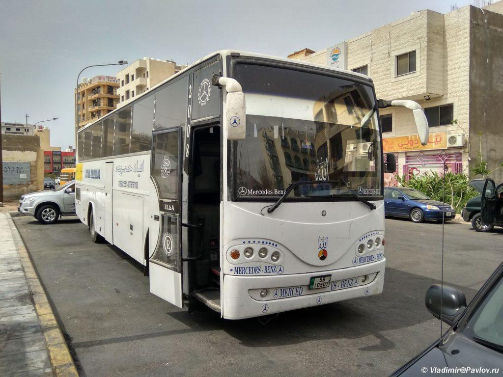 Avtobus Akaba Amman na avtovokzale Akaby. Aqaba Amman bus Jordan 1024x768 - Из Акабы в Амман или бесплатную Петру? Aqaba Amman or free Petra?
