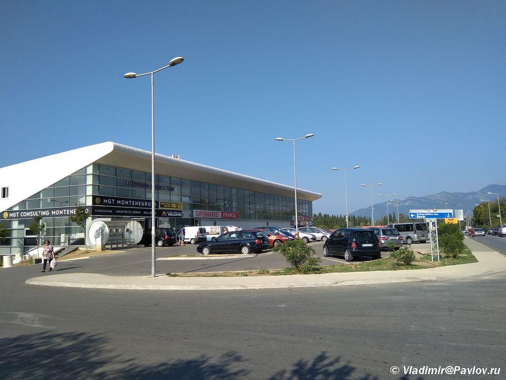 Avtostantsiya Tivat - Вдоль побережья Черногории. Бар. Ульцинь. Расписание Автобусов из Тивата.