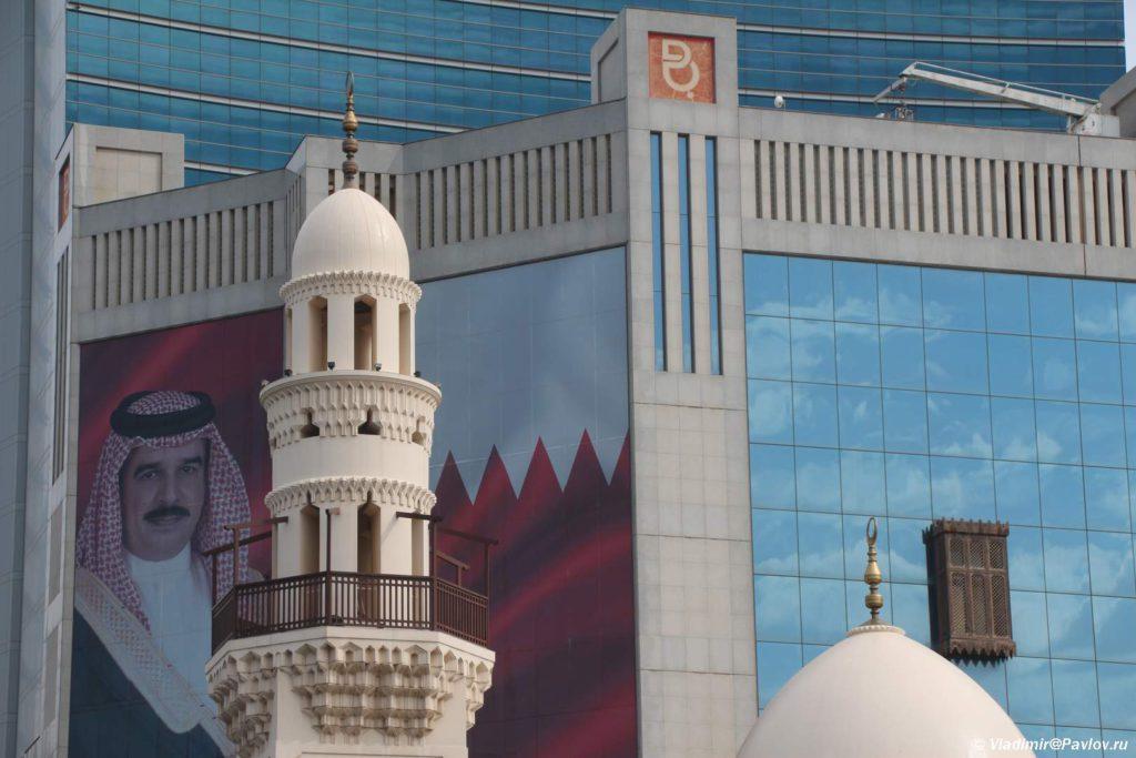 Bahrejn segodnya sovremennost i traditsiya. Manama Bahrejn. Manama Bahrain 1024x683 - Прогулка по столице Бахрейна, Манаме
