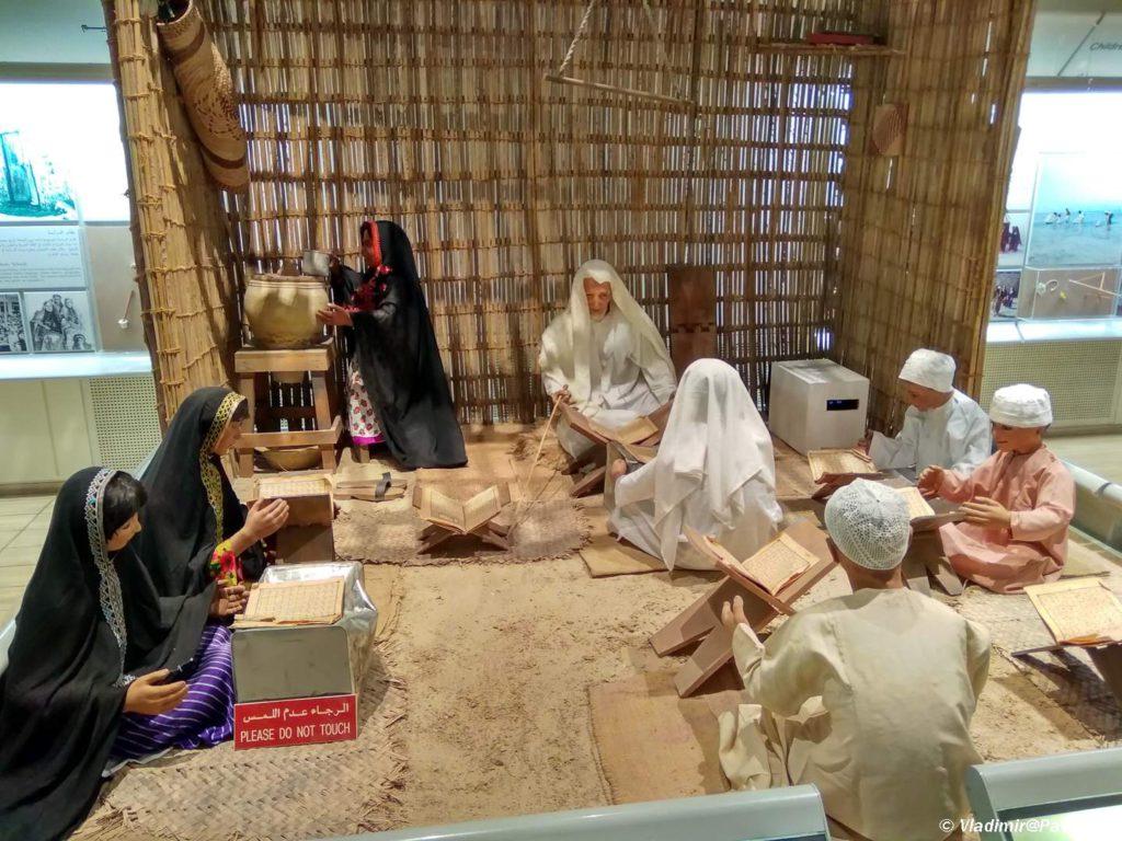 Bahrejnskaya shkola. Natsionalnyj muzej Bahrejna. Bahrain National Museum 1024x768 - Национальный музей Бахрейна. Bahrain National Museum