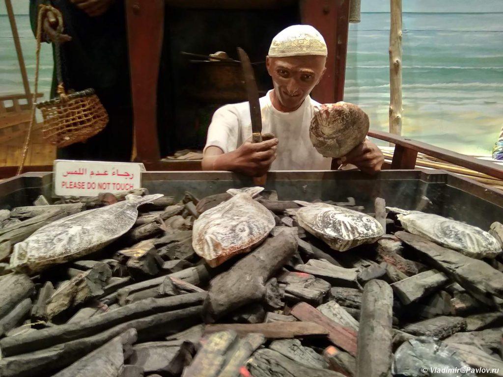Bahrejnskie rybaki. Natsionalnyj muzej Bahrejna. Bahrain National Museum 1024x768 - Национальный музей Бахрейна. Bahrain National Museum
