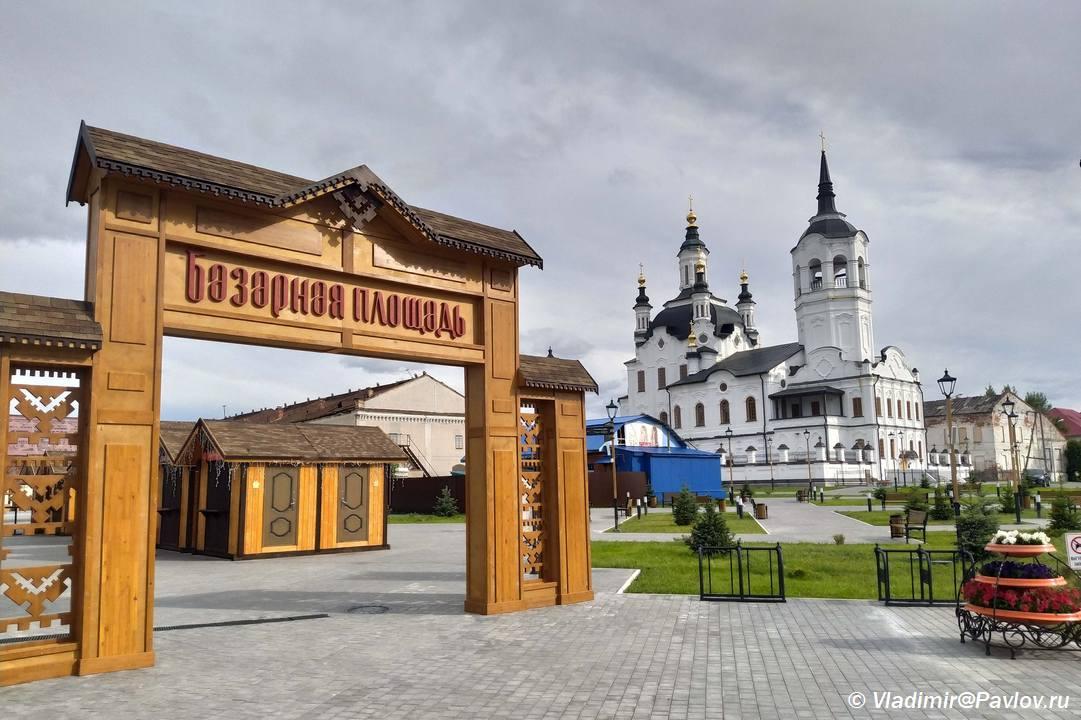 Bazarnaya ploshhad Tobolska - Нижний город Тобольска. Подгора
