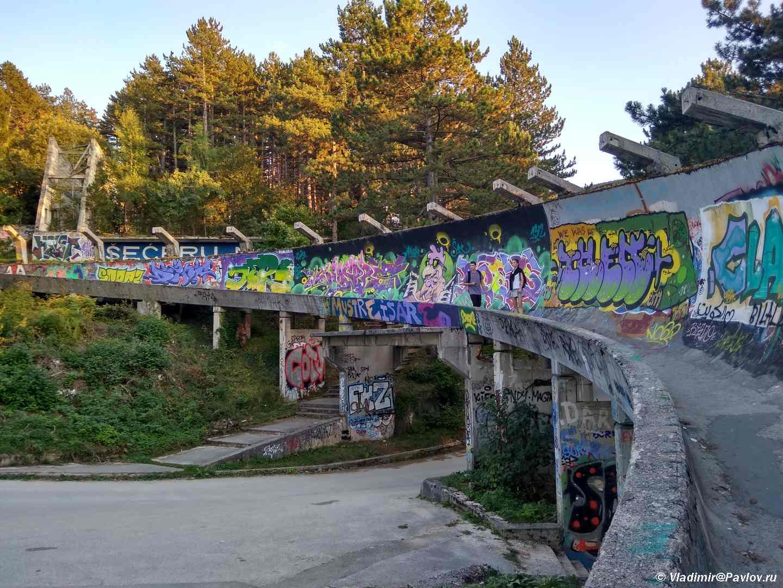 Bobslejnaya trassa pokrytaya sloem graffiti. Saraevo. Bosniya i Gertsegovina Sarajevo - Спуск по бобслейной трассе в Сараево
