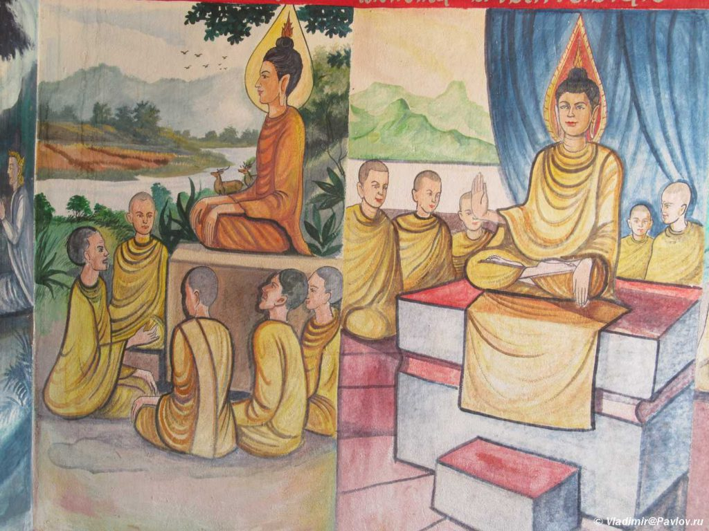 Budda i ucheniki. Laos. Dostoprimechatelnosti Luang Prabang. Laos Luang Prabang 1024x768 - Введение. О путешествии в Лаос