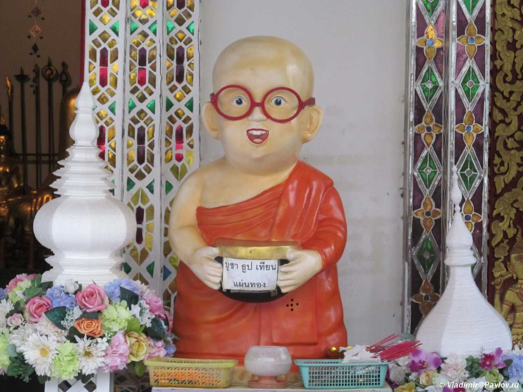 Buddijskij monah s chashej dlya podayaniya 1024x768 - Лаос. Прибытие в Луанг Прабанг (Luang Prabang)