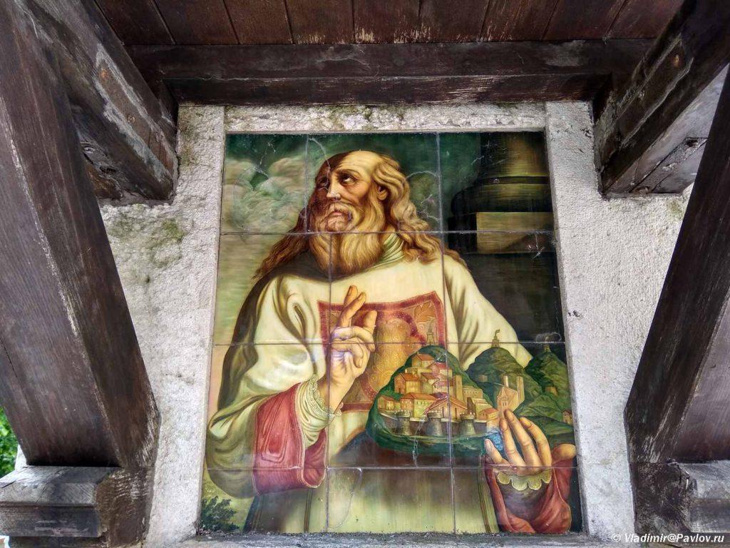 CHasovnya Svyatogo Marina. San Marino 1024x768 - Республика Сан Марино. San Marino, Продолжение.