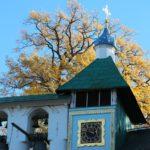 CHasy Svyato uspenskogo Pskovo pecherskogo monastyrya 150x150 - Служба в Печерском монастыре