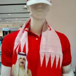 CHto privezti iz Bahrejna 150x150 - Покупки, шопинг, сувениры в Манаме. Что привезти из Бахрейна