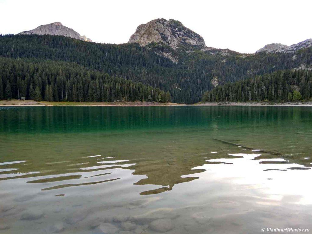 CHyornoe ozero. Crno jezero. Nats. park Durmitor. CHernogoriya 1024x768 - Национальный парк Дурмитор (Durmitor). Черногория