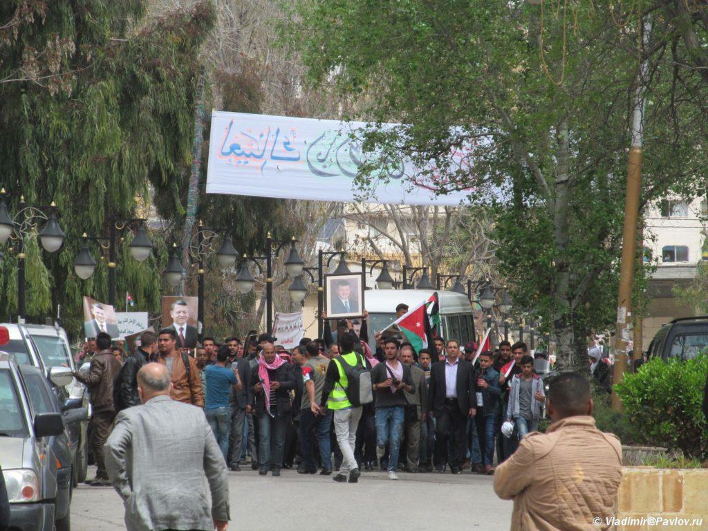 Demonstratsiya v Iordanii. Es Salt 1024x768 - Народ Иордании в едином порыве за Короля!