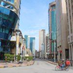 Diplomaticheskij rajon Manamy. Diplomatic Area. Bahrejn. Manama Bahrain 150x150 - Прогулка по столице Бахрейна, Манаме