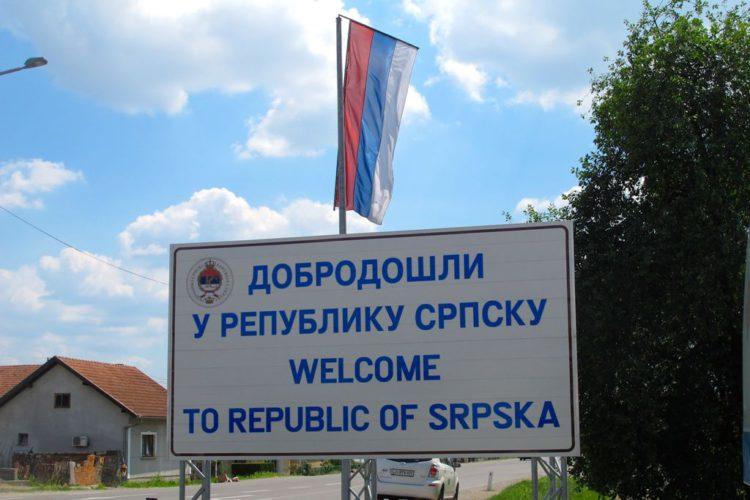 Dobrodoshli u Republiku Srpsku. Banner na granitse s Bosniej 750x500 - Республика Сербская (Република Српская)