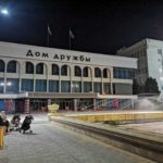 Dom Druzhby v Mahachkale 150x150 - День единства народов Дагестана. В Махачкалу