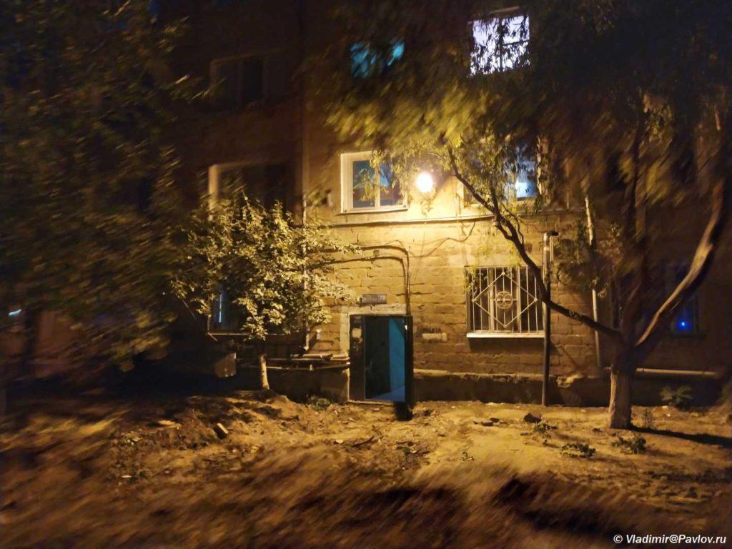 Dom v Mahachkale. Vecher. 1024x768 - День единства народов Дагестана. В Махачкалу