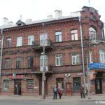 Dom v kotorom nahoditsya legendarnoe kafe Lakomka 150x150 - Прогулка по Пскову
