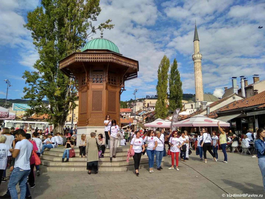 Dostoprimechatelnost Saraevo Fontan Sebil Sebilj Brunnen. Bosniya i Gertsegovina Sarajevo 1024x768 - Фонтан Себиль (Sebilj Brunnen) в Сараево