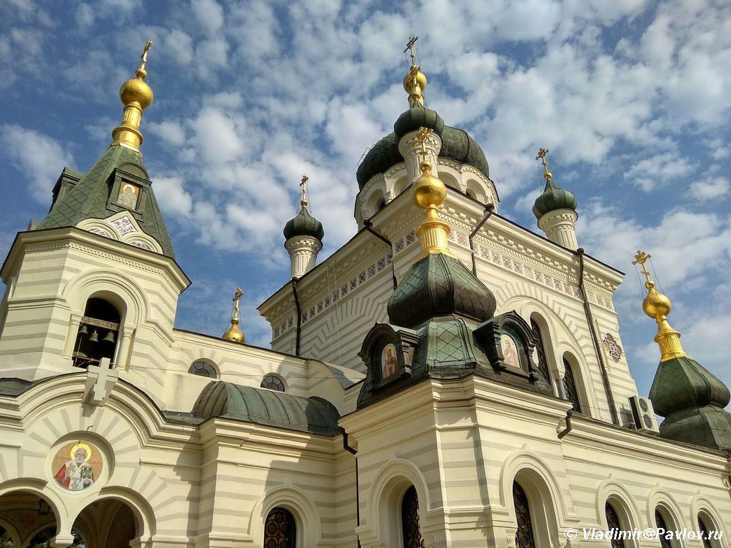 "Dostoprimechatelnost. TSerkov v Forose 1024x768 - К ""Храму Солнца"" в Крыму. Путь через Байдарские ворота в Форос."