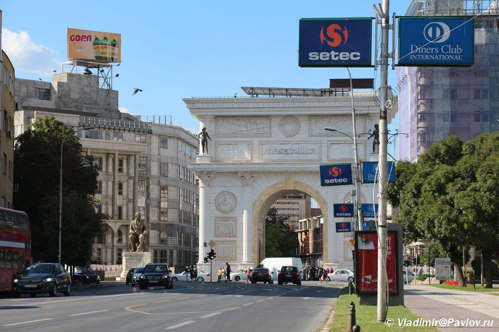 Dostoprimechatelnosti Skope. Triumfalnaya arka 1024x682 - Достопримечательности Скопье, продолжение