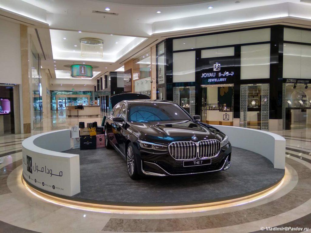 Eksklyuzivnyj BMV. Torgovyj tsentr Moda Mol. Moda Mall. Manama Bahrejn. Manama Bahrain 1024x768 - Покупки, шопинг, сувениры в Манаме. Что привезти из Бахрейна