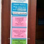 Ekskursii v Pskove 150x150 - Прогулка по Пскову