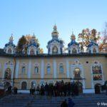 Ekskursiya v Pskovo pecherskij monastyr 150x150 - Служба в Печерском монастыре