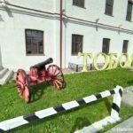 Ekspozitsiya Muzeya Sibirskoj katorgi i ssylki v Tobolske. Pushka 150x150 - Тюремный замок Тобольска