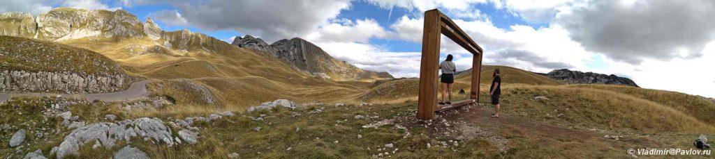 Fantasticheski krasivye vidy dorogi P14 v CHernogorii 2 1024x229 - Красивая дорога P14 через национальный парк Дурмитор. Черногория