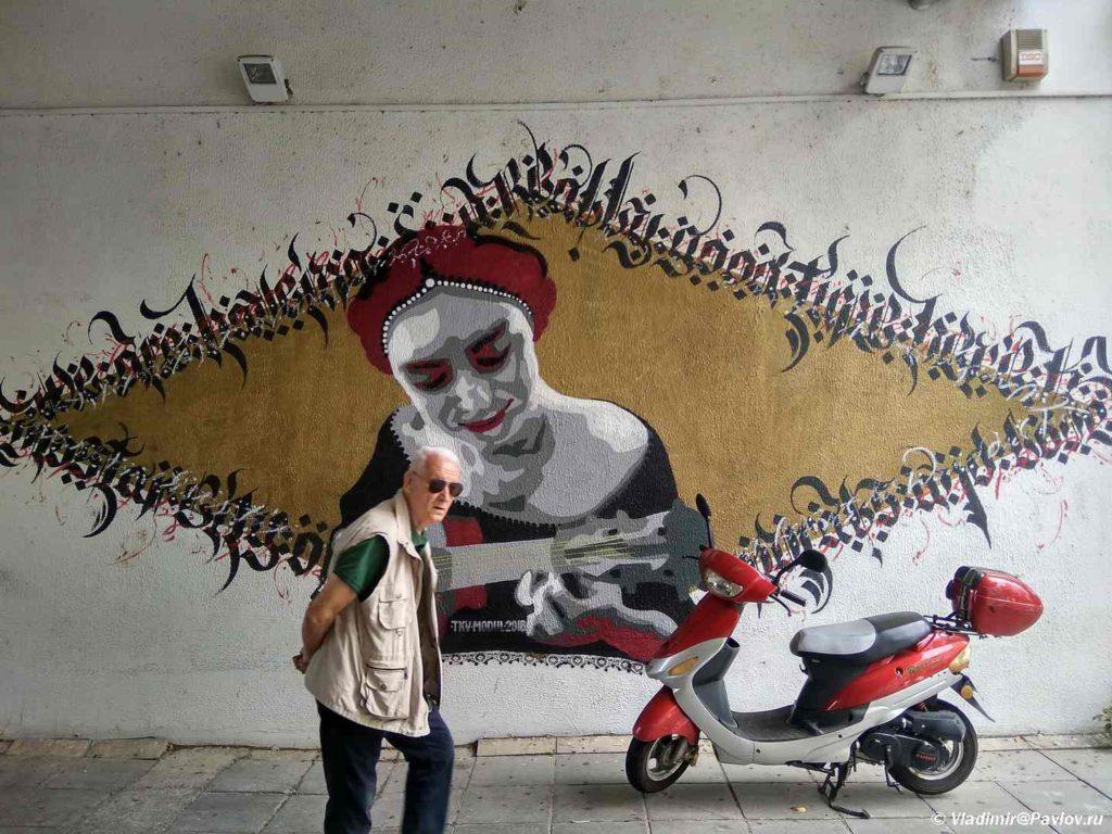 Fantasticheskoe graffiti v Mostare. Bosniya i Gertsegovina Mostar 1024x768 - Мостар (Mostar) - достопримечательность Боснии