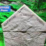 Firmennoe kreslo Dede Moroza v Kungurskoj peshhere. Dostoprimechatelnost 150x150 - Кунгурская ледяная пещера