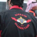 Firmennyj stil. Avtomobilnyj klub Bahrejn Klassik Kars. Bahrain Classic Cars Club 150x150 - Автомобильный клуб Bahrain Classic Cars. Выставка к Национальному дню Бахрейна