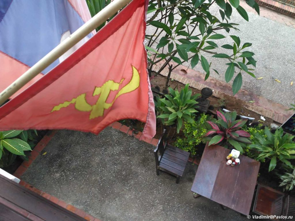Flag Kommunisticheskoj partii Laosa na nashem otele. Laos. Luang Prabangh 1024x768 - Жилье в Луанг Прабанге. Отели с бассейном. Наша вилла.
