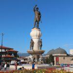 Fontan Korolya Filipa Vtorogo v Skope King Philip II of Makedon 150x150 - Достопримечательности Македонии, Скопье.