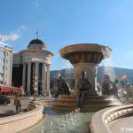 Fontan Materi Makedonii Fountain of the Mothers of Macedonia. Skope 150x150 - Достопримечательности Македонии, Скопье.