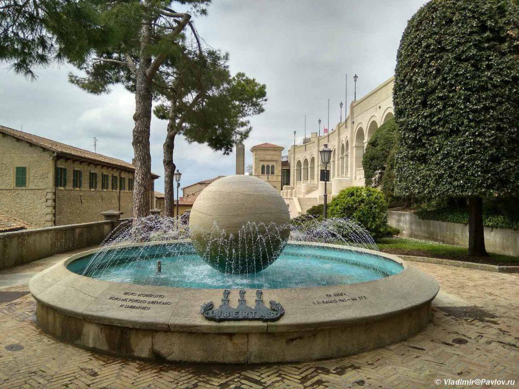 Fontan v San Marino 1024x768 - Республика Сан Марино. Самостоятельная экскурсия. Начало.