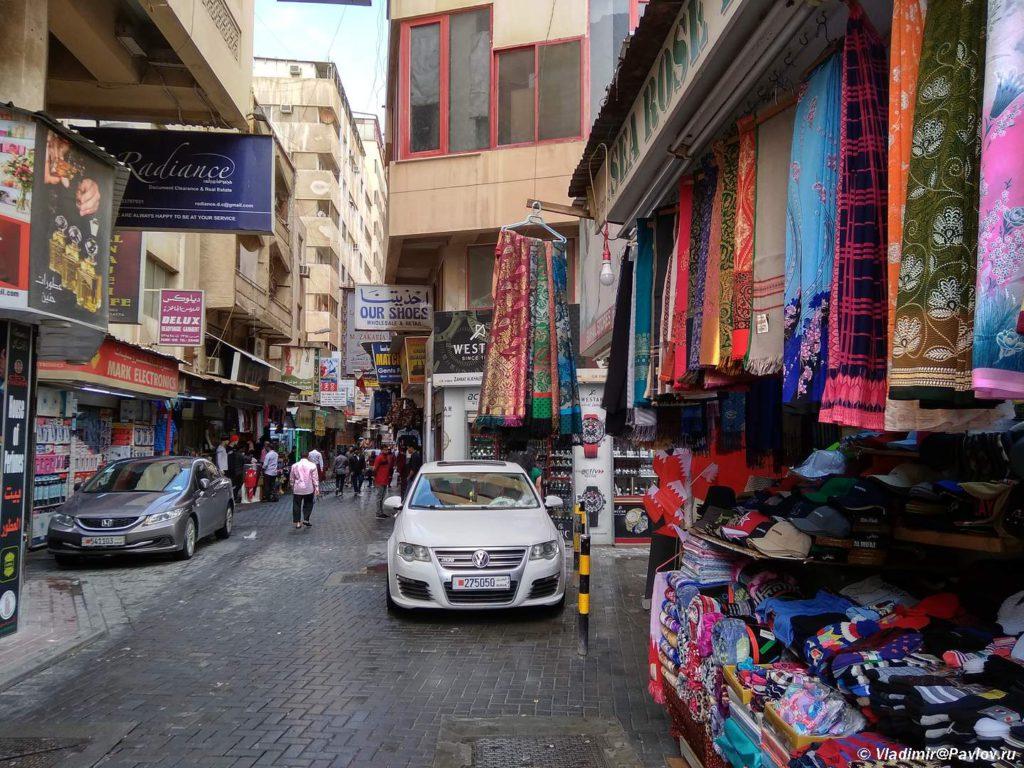 Gde pokupat suveniry. Rynok Manamy. Bahrejn. Manama Souq 1024x768 - Покупки, шопинг, сувениры в Манаме. Что привезти из Бахрейна