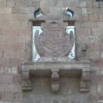 Gerb na kreposti Mamlyuka v Akabe. Iordaniya. Akaba. Aqaba. Jordan 150x150 - Пляжи Акабы. Тала Бей (Aqaba, Tala Bay). Иордания.