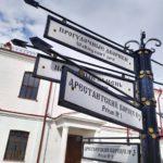 Gid po Muzeyu Sibirskoj katorgi i ssylki. Tobolsk 150x150 - Тюремный замок Тобольска