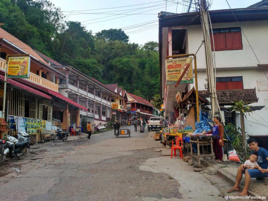 Glavnaya ulitsa v Pak Beng Pak Beng 1024x768 - Судоходство по Меконгу. Лаос