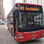 Gorodskoj transport v Maname i Bahrejne. Avtobus. Bahrejn. Bahrain 150x150 - Национальный день Бахрейна. Bahrain National Day