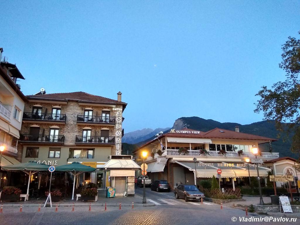 Gostinitsy Litohoro s vidom na Olimp. Litohoro Hotel 1024x768 - План восхождения на Олимп. Литохоро (Litochoro).