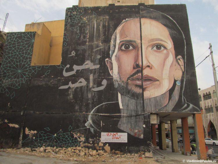 Graffiti v Ammane. Iordaniya. Amman graffiti Jordan 750x563 - Из Акабы в Амман или бесплатную Петру? Aqaba Amman or free Petra?
