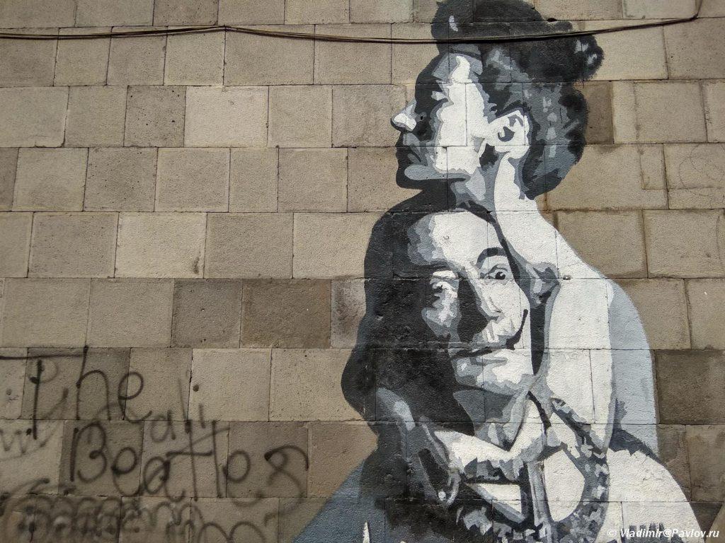 Graffiti v Gyumri. Armeniya 1024x768 - Встреча весны в Армении