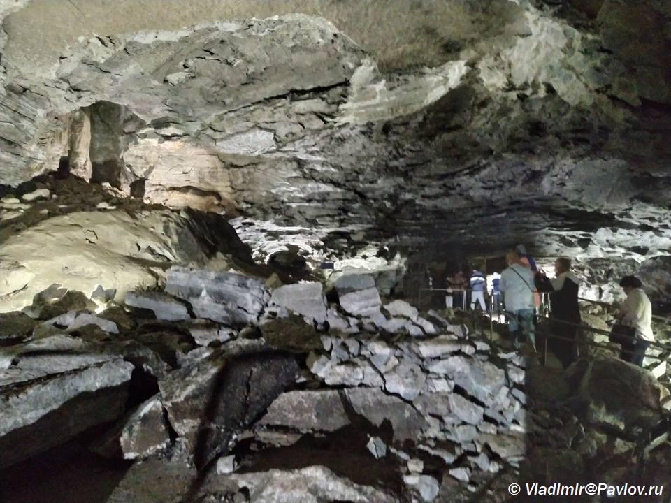 Grot s fallosom v Kungurskoj peshhere - Кунгурская ледяная пещера